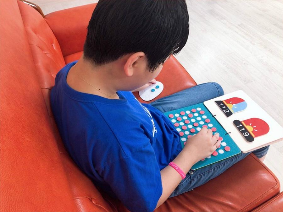 한빛맹학교 & 강북점자도서관 사진 (3).jpg