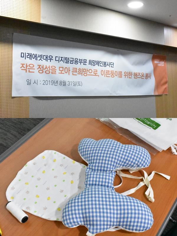 현수막&제품사진 1.jpg